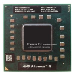 HMP820SGR32GM, AMD Phenom II P820