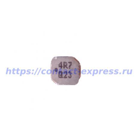 SMD дроссель 4R7
