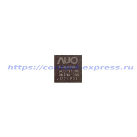 AUO-11306 F01