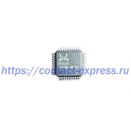 RTS5159, RTS5159-GR