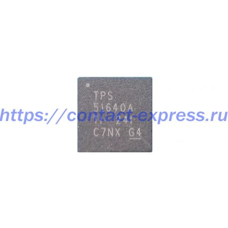 TPS 51640 TI, TPS51640