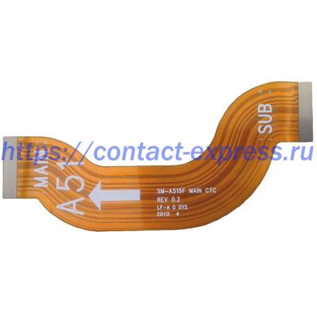 Шлейф Samsung Galaxy A51, SM-A515F MAIN CTC REV 0.2