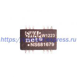 NS681679 SWAP net