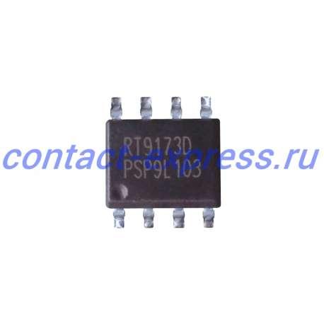 RT9173D микросхема, линейный стабилизатор