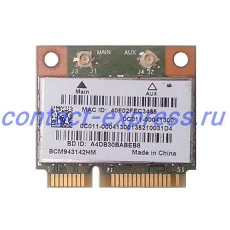 BCM943142HM модуль Wi-Fi, адаптер
