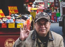 Продавцы из Китая.
